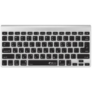 Keyboard Covers Portugiesische ISO Tastatur Abdeckung für MacBook, Air & Pro Tastatur