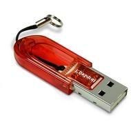 Kingston USB 2.0 Micro SD Reader rot