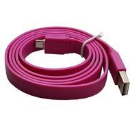 Konkis Flat Lade- und Datenkabel (Micro-USB) für Smartphone/ Tablet, lila