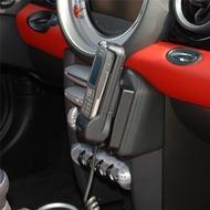 Kuda Lederkonsole für BMW Mini ab 11/ 06 (mit Navi) Echtleder schwarz