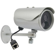 LevelOne Fixed Network Camera - (FCS-5053)
