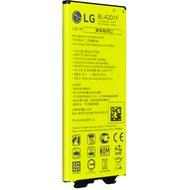 LG Akku LG BL-42D - Original - G5 H850 - Li-Ion, 2700mAh EAC63238801