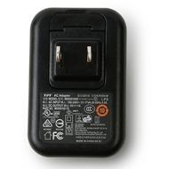 Magellan USB-Reiseladegerät (inkl. Wechseladapter EU, USA, UK)