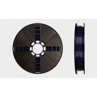 MakerBot PLA-Filament für Replicator 2 /  Fifth Gen. /  Z18 - 900g - Ocean Blue
