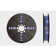 MakerBot PLA-Filament für Replicator 2 /  Fifth Gen. /  Z18 - 900g - Translucent Blue