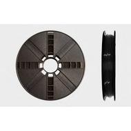 MakerBot PLA-Filament für Replicator 2 /  Fifth Gen. /  Z18 - 900g - True Black