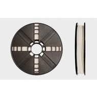 MakerBot PLA-Filament für Replicator 2 /  Fifth Gen. /  Z18 - 900g - True White
