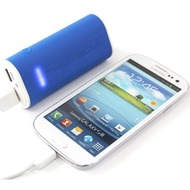 Mipow Thumbox Powertube - 7.800 mAh - navy blue