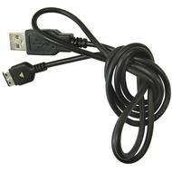 Mobistel Datenkabel für EL500, EL680