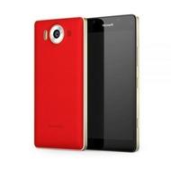 MOZO QI Wireless Charging Akkufachdeckel mit NFC für Microsoft Lumia 950 LTE/ DS, gold