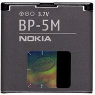 Nokia Akku BP-5M 900 mAh