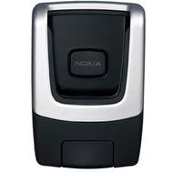 Nokia Gerätehalter CR-42 für Nokia 6060