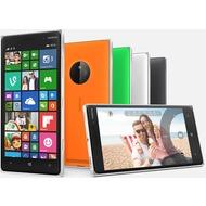 Nokia Lumia 830, gold
