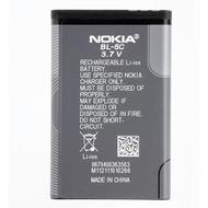 Nokia Akku Li-Ion, 1020 mAh BL-5C BULK