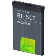 Nokia Akku Li-Ion, 1050 mAh BL-5CT BULK