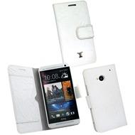 OZBO Ledertasche Piega Diary - weiß - für HTC One