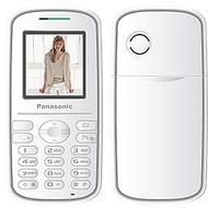 Panasonic A210 silber