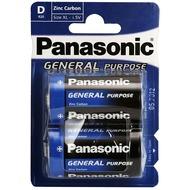Panasonic Batterien R20, 2 Stück je Blister 981000000002