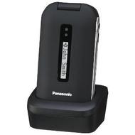 Panasonic KX-TU328, schwarz
