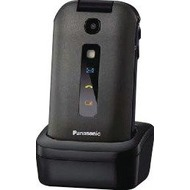 Panasonic KX-TU329, metallic grey
