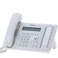 Panasonic KX-UT133NE SIP-VoIP Telefon, weiß