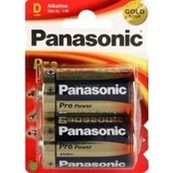 Panasonic LR20PPG/ 2BP Pro Power 2er Blister, (D)