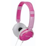 Panasonic Street Style Stereo Kopfhörer RP-DJS200 (klappbar), pink