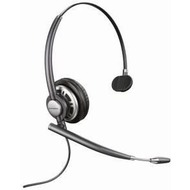 Plantronics EncorePro Digital Headset monaural DW291N (6-PIN QD)