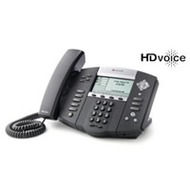 Polycom SoundPoint IP 560 SIP