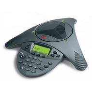 Polycom SoundStation VTX 1000 (ohne Mikrofone und Subwoofer)