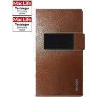 reboon booncover Smartphone Ledertasche - Apple iPhone SE/ 5S/ 5C/ 6S/ 7 - Größe XS - braun