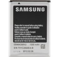 Samsung Akku 1300 mAh EB464358
