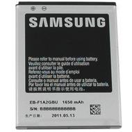 Samsung Akku 1650 mAh f�r i9100 Galaxy S2