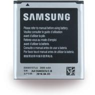 Samsung Akku 2000 mAh für Galaxy Beam