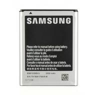 Samsung Akku 2500 mAh f�r Galaxy Note
