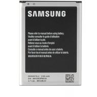 Samsung Akku 3100 mAh EB595675 f�r Galaxy Note 2