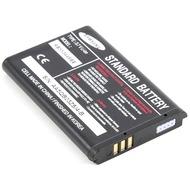 Samsung Akkublock Li-Ion AB553446BUC