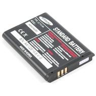 Samsung Akkublock Li-Ion für Samsung SGH-Z150