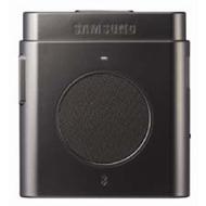Samsung Bluetooth Plug & Play Kfz-Freisprecheinrichtung HKT600