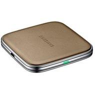 Samsung Induktive Ladestation EP-PG900, Gold