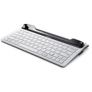 Samsung Keyboard Dock EKD-K12D f�r Galaxy Tab2 10.1, weiss