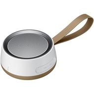 Samsung Wireless-Lautsprecher Scoop - weiß