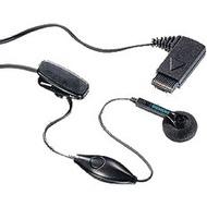 Siemens Portable Freisprecheinrichtung (Headset) für  A35, A36, A50, C25, C28, C35i, C45, M35i, M50, ME45, MT50, S25, S35i, S45, SL42(i)/ SL45(i)