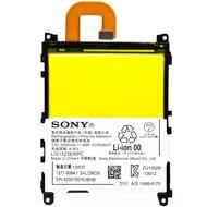 Sony Akku LIS1525ERPC f�r XPERIA Z1 bulk