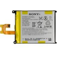Sony Akku LIS1543ERPC für XPERIA Z2 bulk