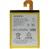 Sony Akku LIS1558ERPC für XPERIA Z3 bulk