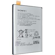 Sony Akku Original - Xperia X (F5121) - Li-ion - 2620mAh