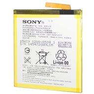 Sony Akku Sony - Original - Xperia M4 Aqua E2303 - Li-Ion, 2400mAh