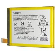 Sony Akku Sony - Original - Xperia Z3+ E6553 - Li-Ion