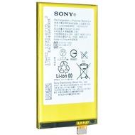 Sony Akku Sony - Original - Xperia Z5 compact E5803 /  E5823 - Li-Ion, 2700mAh
